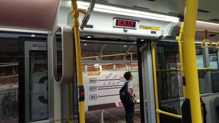 KMB S 3ATENU135 UF7284@W3落車門開關過程及西九龍站報站
