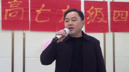 杨柳公社初七七级高七九级四十周年聚会
