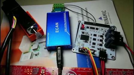 TRINAMIC伺服片载系统TMCC160控制多摩川永磁同步伺服PMSM