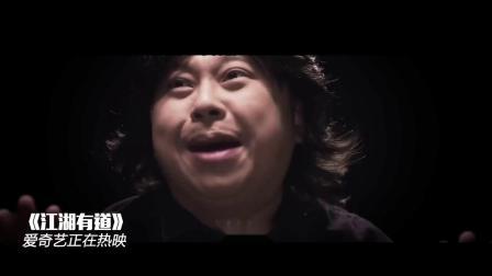 江湖有道(片段)谭咏麟被推上话事人