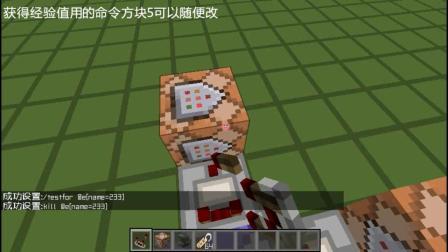 [MC我的世界]※命令方块教学※右键击杀生物!