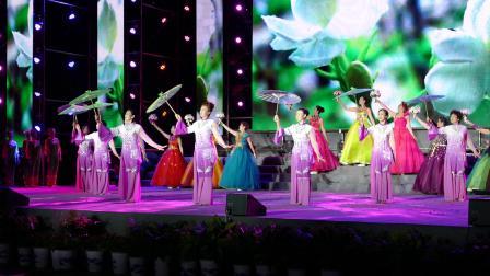 服饰表演-- 茉莉花开;攀枝花市仁和区妇联