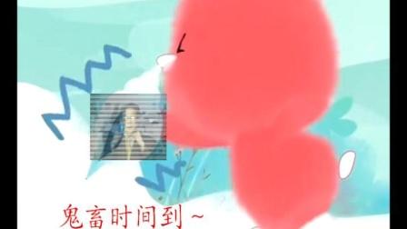 【略鬼畜】【小鸡彩虹】二小姐的海螺