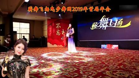 曳步舞:布尔津情歌,表演:蕲春县八里湖舞蹈队
