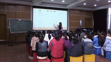人音版六下第1課《游子吟》課堂教學視頻實錄-陳露寅