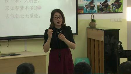 人音版六下第1課《花非花》課堂教學視頻實錄-羅愛主