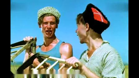 1949前苏联译制片《幸福的生活》电影原声插曲《我们的丰收》