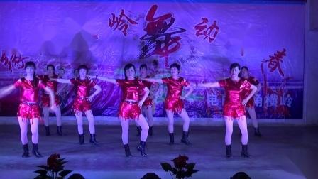 坡仔谷仓百合舞队《中国梦》横岭中山舞队广场舞联欢晚会