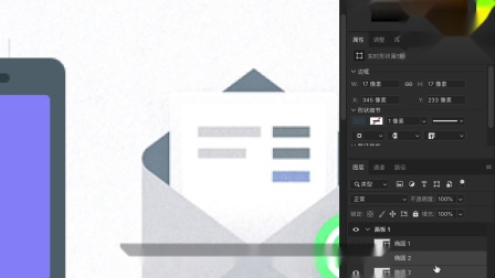PS 2019 基础教程(三):简单图标代练
