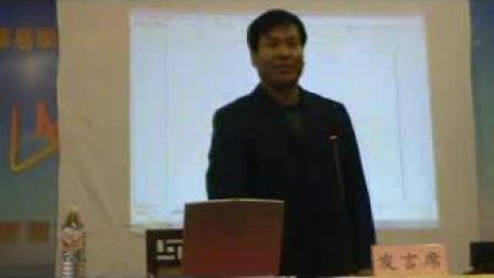 李涵辰八字实战预测视频++2009年山东泰山