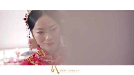 世纪星艾尚婚礼庄园荣誉出品 201.11.25 维也纳精简短片