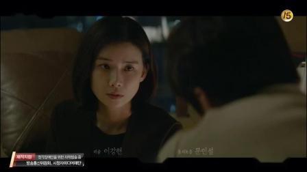 【韩剧】Mother E06cut