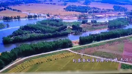 南京市六合区公园特色景区展示:金牛湖逍遥王
