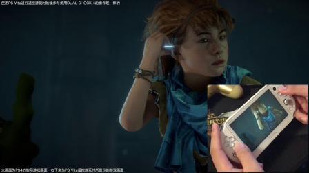 PS4主机新手教程-Remote Play