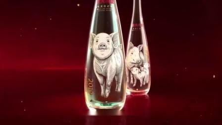 农夫山泉猪年生肖典藏版 15秒广告