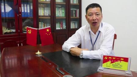 澄迈县第二中学-《学校艺术教育弘扬中华优秀传统文化成果展》