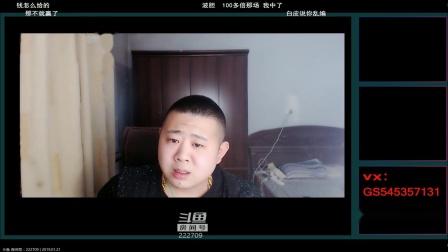 黑衣拳皇评书Part-50