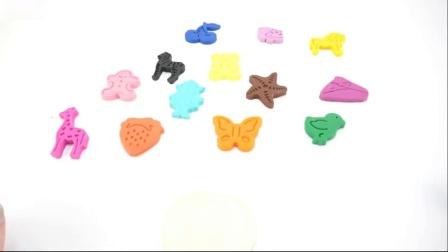 学习颜色与玩球和饼干模具惊喜玩具
