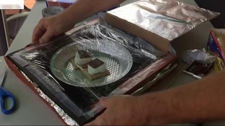 太阳能烤箱比萨盒实验