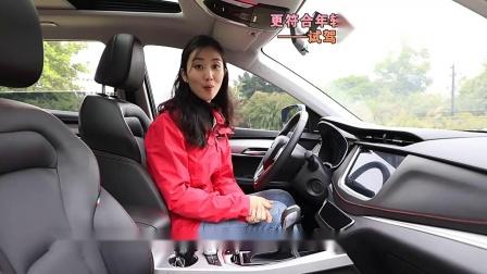 更符合年轻消费者的专属座驾试驾SWM斯威G01