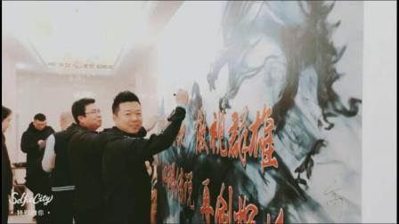 爱剪辑-2019京津冀Q1启动会1