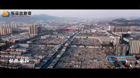 航拍东平城中村