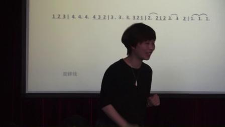 人音版音樂六下第3課《兩顆小星星》課堂教學視頻實錄-林燕