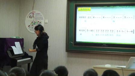 人音版音樂六下第5課《榕樹爺爺》課堂教學視頻實錄-張愛紅