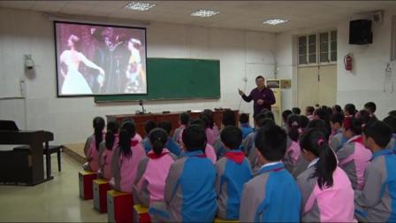 人音版音樂四下《那不勒斯舞曲》課堂教學視頻實錄-陳備軍