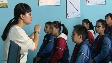 人音版音樂六下第6課《海德薇格主題》課堂教學視頻實錄-張艷娜