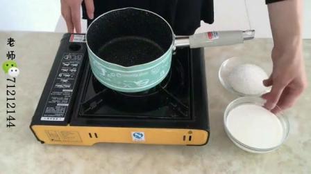 烘焙配方 枣泥蛋糕的做法 上海烘焙学校