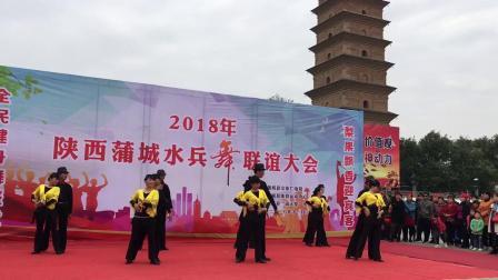 张玉龙水兵舞团表演(四步造型二套)