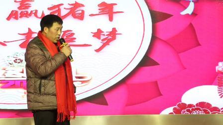宁波贝思特劳务服务有限公司 2019年年会