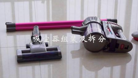 家用自动吸尘器哪个牌子好