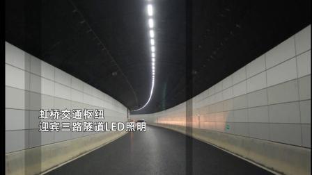 上海三思宣传片