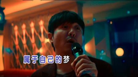"""沈腾、腾格尔演绎电影《飞驰人生》推广曲《大哥你好吗》,双""""腾""""组合重现经典"""