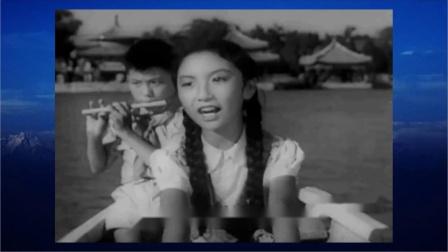 1955年电影祖国的花朵插曲-让我们荡起双桨