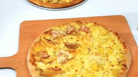 双拼披萨制作方法美食菜谱