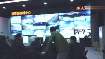 3分钟向你展示华人运通引领汽车智能新方向