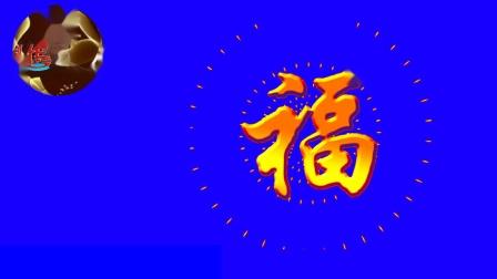 新年素材视频,长友影音制作提供