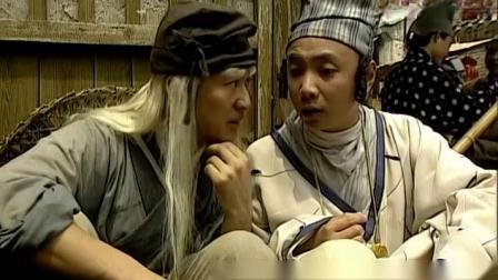 太白金星:我是神仙,太白金星就是我;逢春:太白金星卖鱼啊哈哈