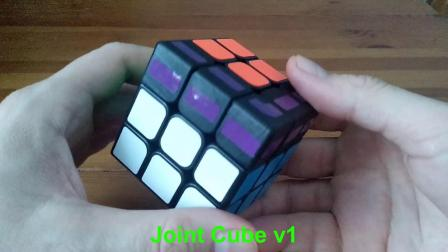 Joint Cube