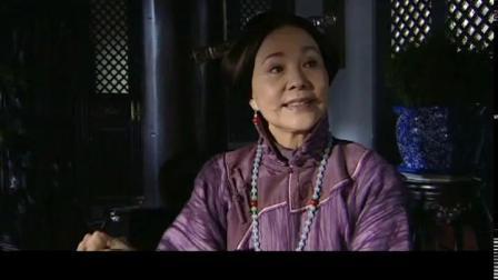 天和局(第01集)[高清]