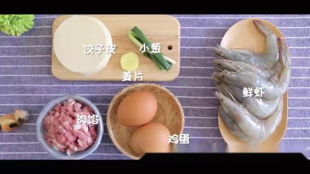 宝宝辅食鲜虾蛋饺制作方法,适合18个月宝宝辅食