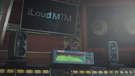 iLoud MTM - 录音棚监听新发现