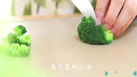 宝宝辅食翡翠虾球制作方法,适合9个月宝宝辅食