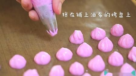 宝宝辅食火龙果溶豆制作方法,适合10个月宝宝辅食