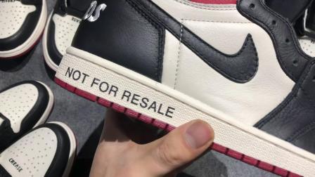 "Air Jordan1 NRG ""No L's"" AJ1 禁止转卖 861428-106  真假对比 市面较好版本 谁的做工好?"