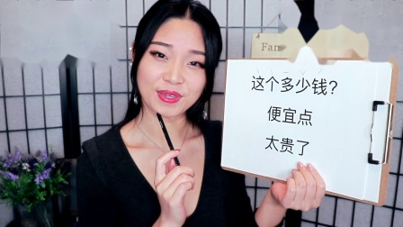 Teacher Roleplay - Learn Chinese Phrases
