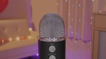 ◇マイクブラッシング [Blue Yeti Pro]: Brushing the Microphone◇No Talking